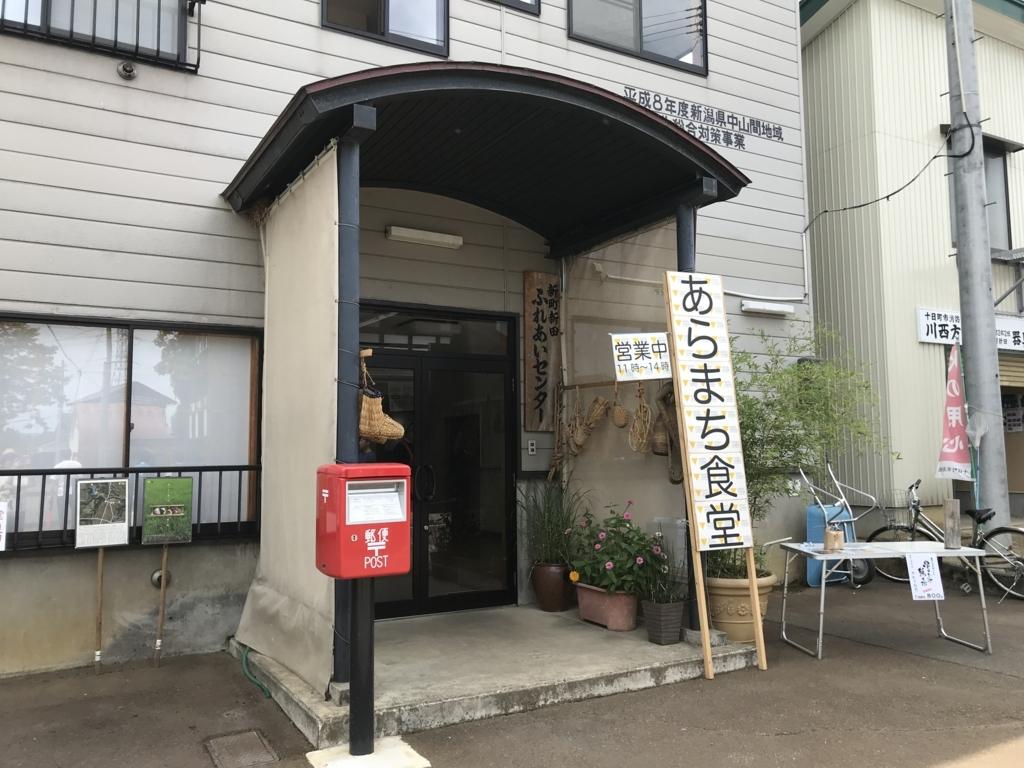 f:id:yukifurusatonoyome:20180825154133j:plain