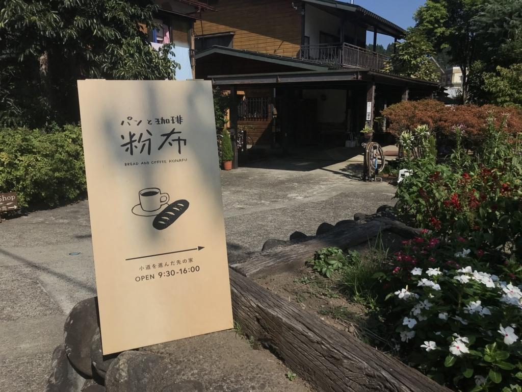 f:id:yukifurusatonoyome:20180825155245j:plain