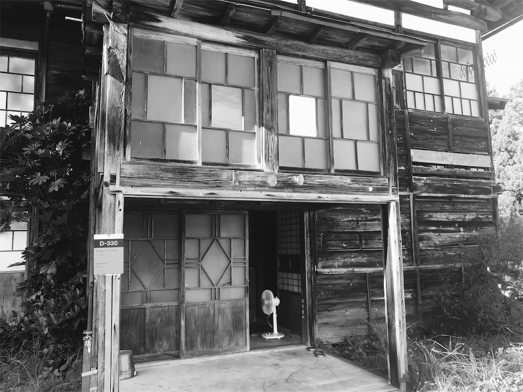 f:id:yukifurusatonoyome:20180831152507j:plain