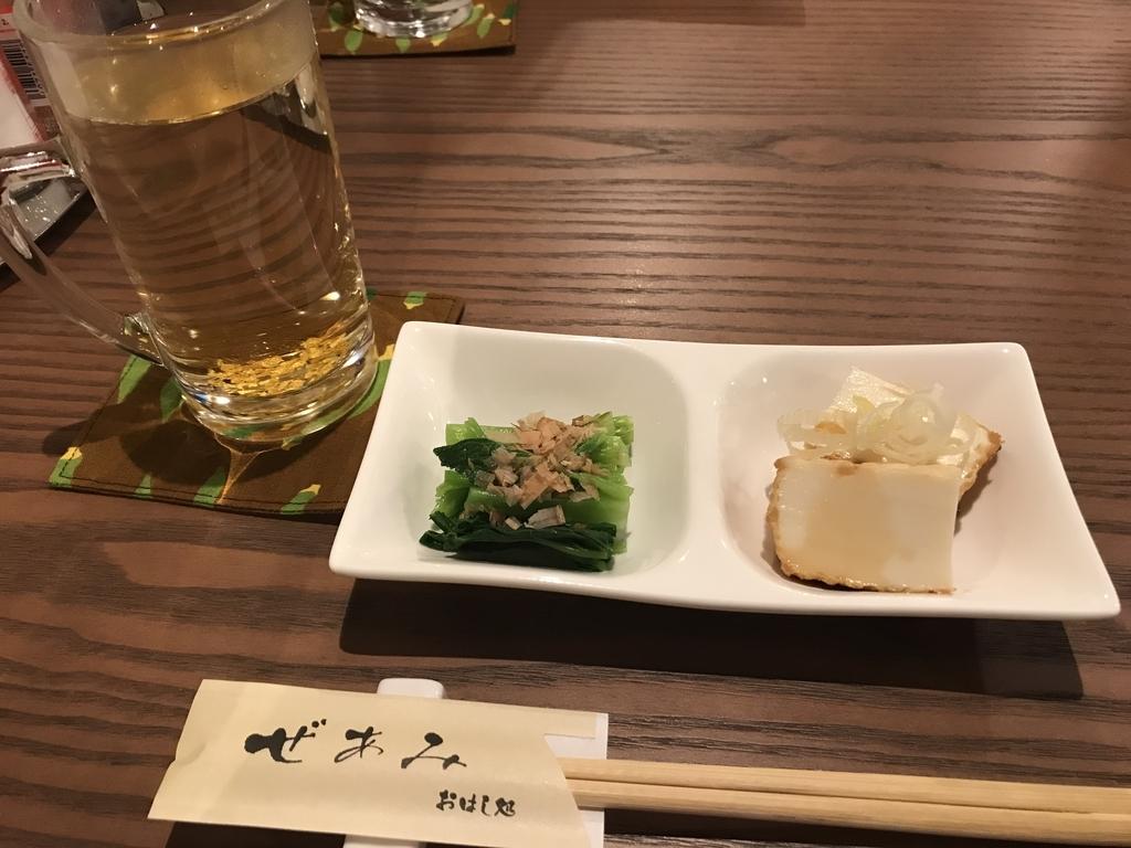 f:id:yukifurusatonoyome:20190128204345j:plain
