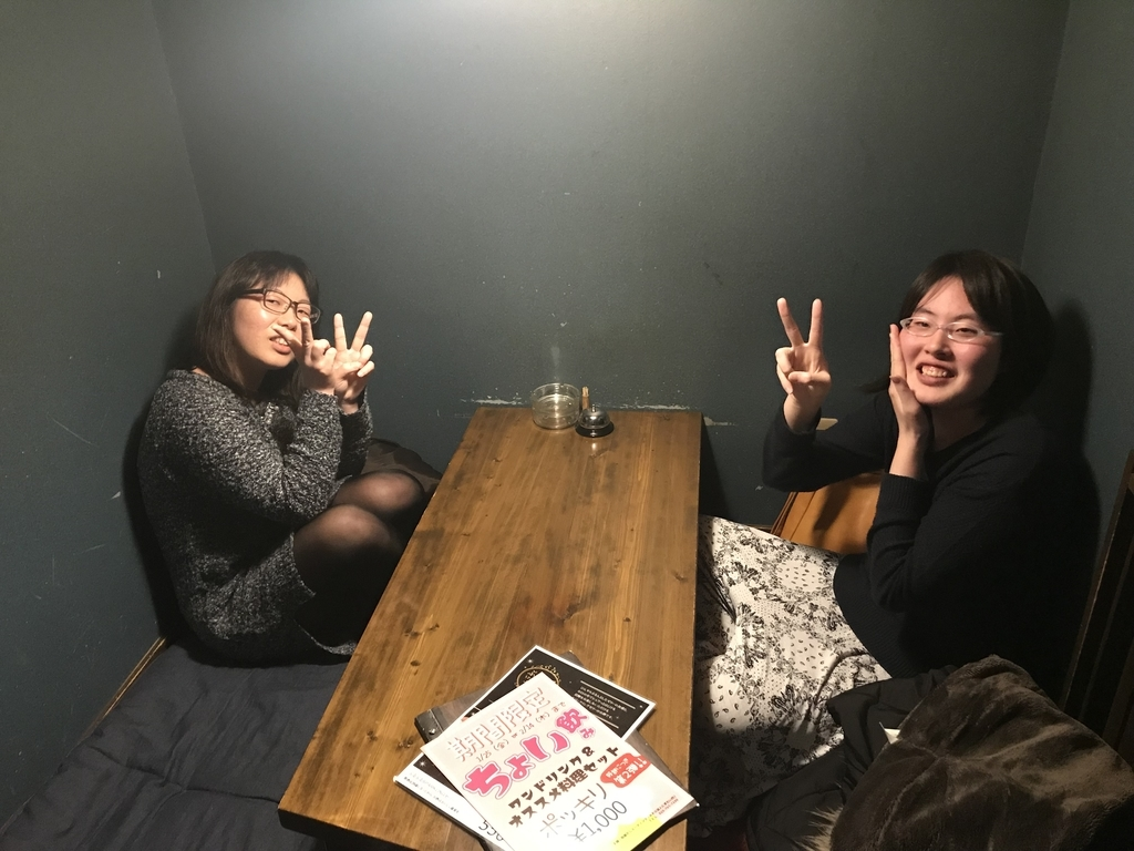 f:id:yukifurusatonoyome:20190128204528j:plain