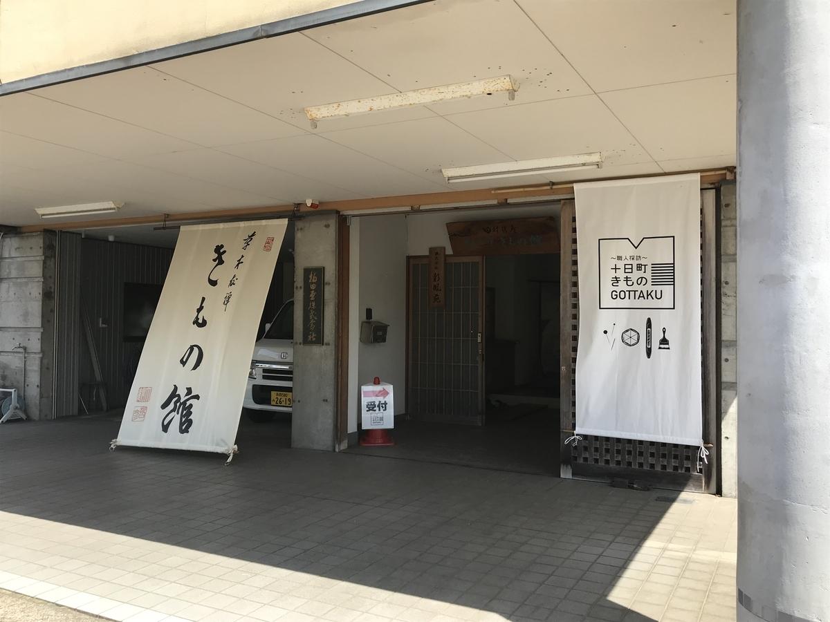 f:id:yukifurusatonoyome:20190520210842j:plain