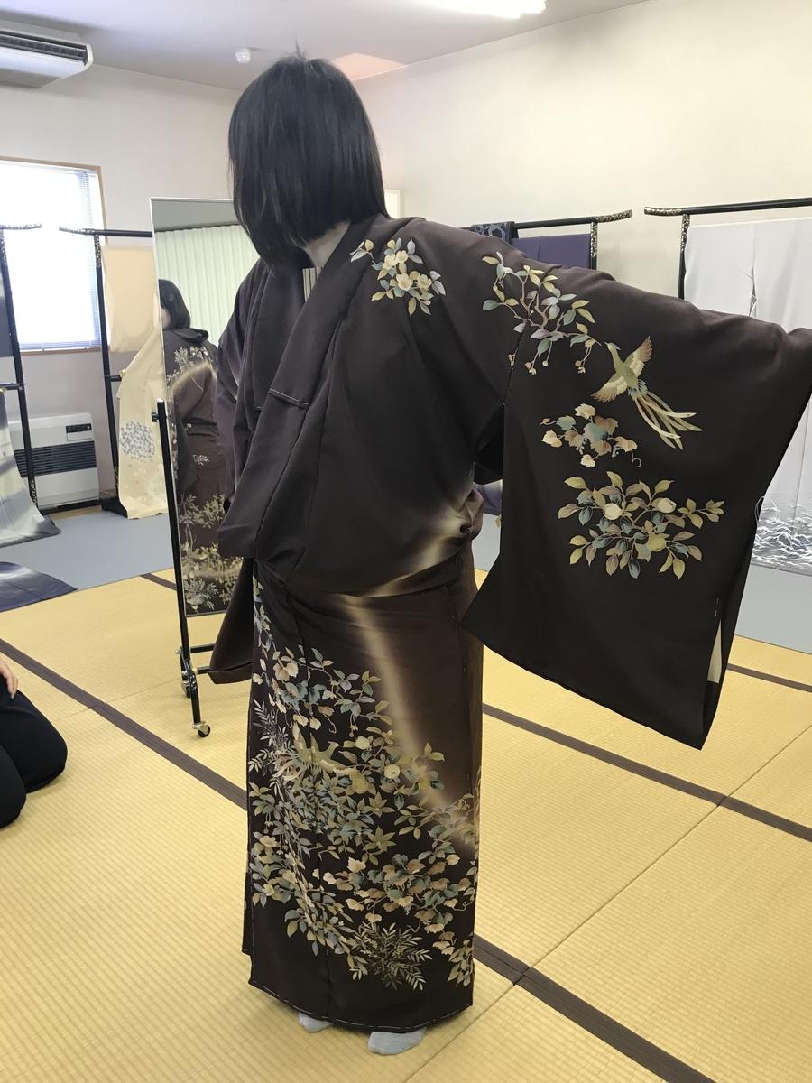 f:id:yukifurusatonoyome:20190520215502j:plain