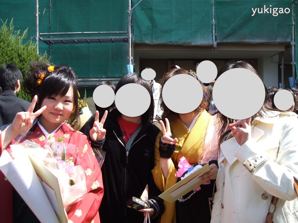 f:id:yukigao:20160913104844j:plain