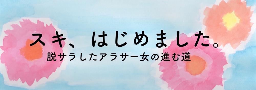 f:id:yukigao:20160915200104j:plain