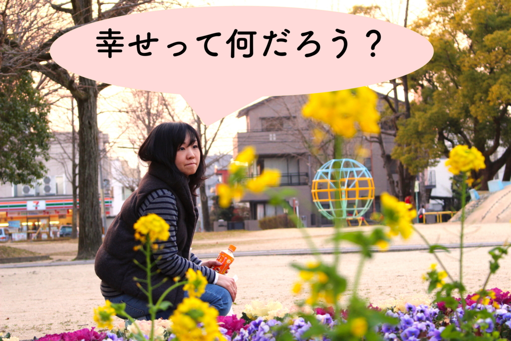 f:id:yukigao:20160918101939j:plain