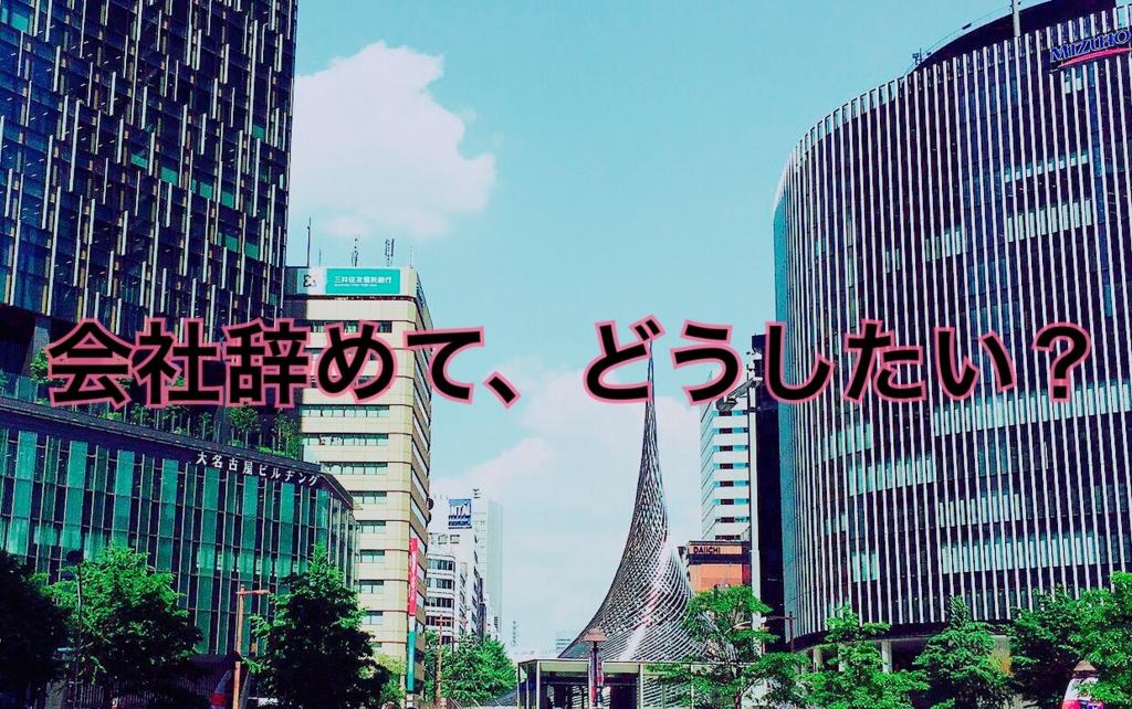 f:id:yukigao:20160921181122j:plain