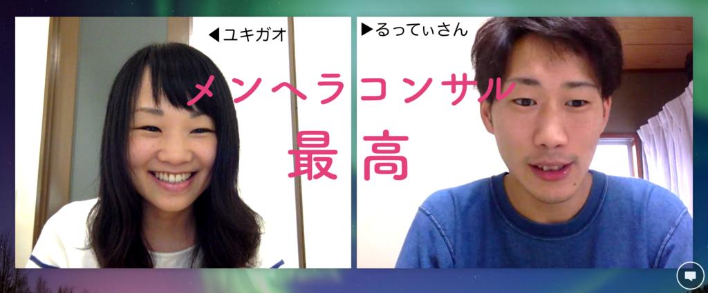 f:id:yukigao:20160922145308p:plain