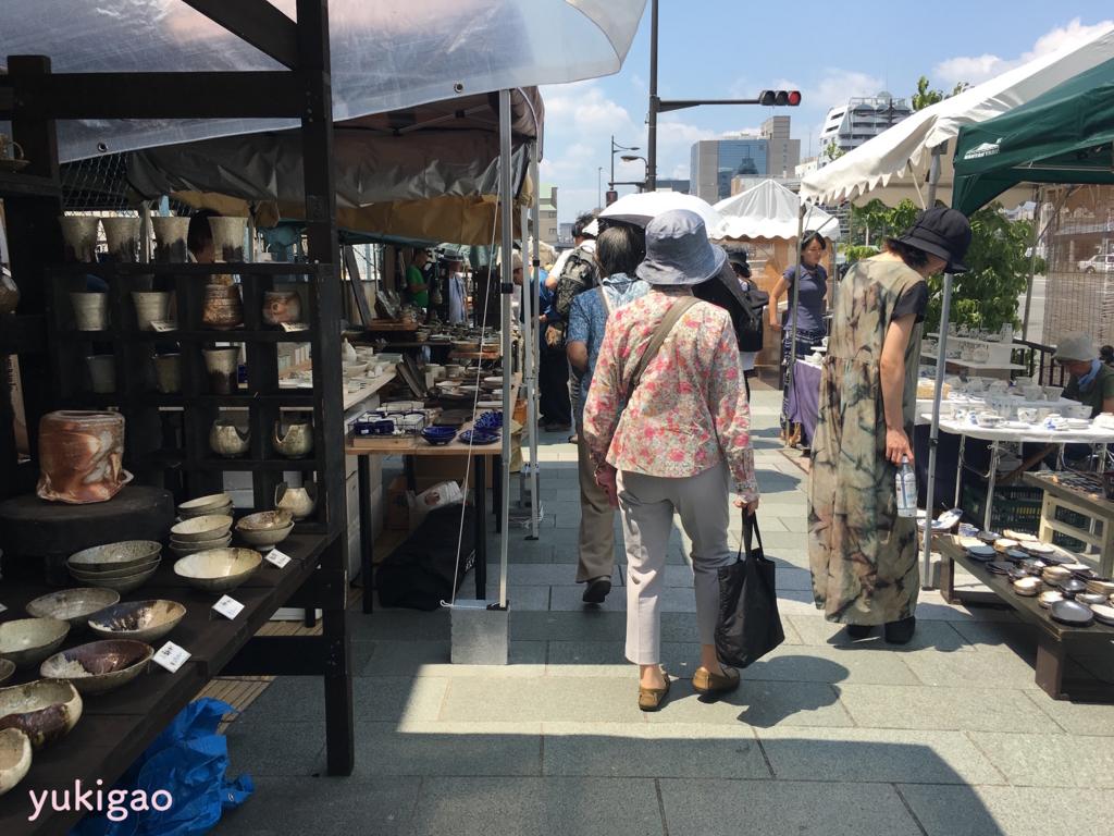 f:id:yukigao:20160922160350j:plain