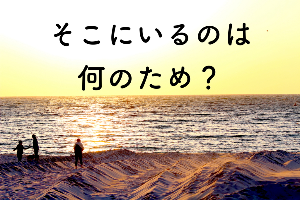 f:id:yukigao:20160923175636j:plain