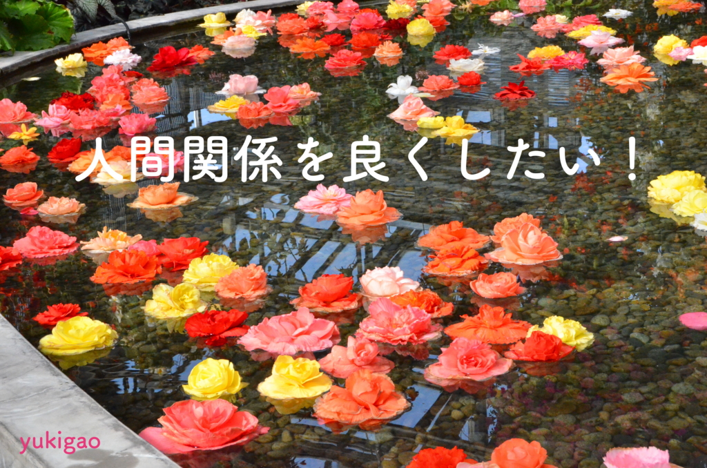 f:id:yukigao:20160925221241j:plain