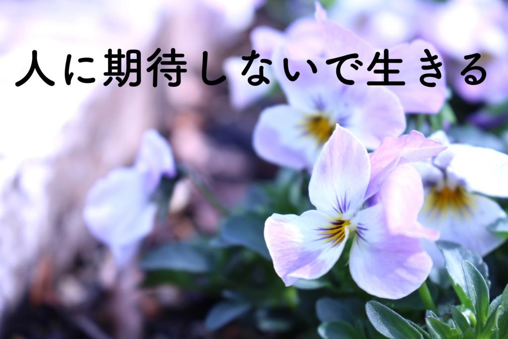 f:id:yukigao:20160928192737j:plain