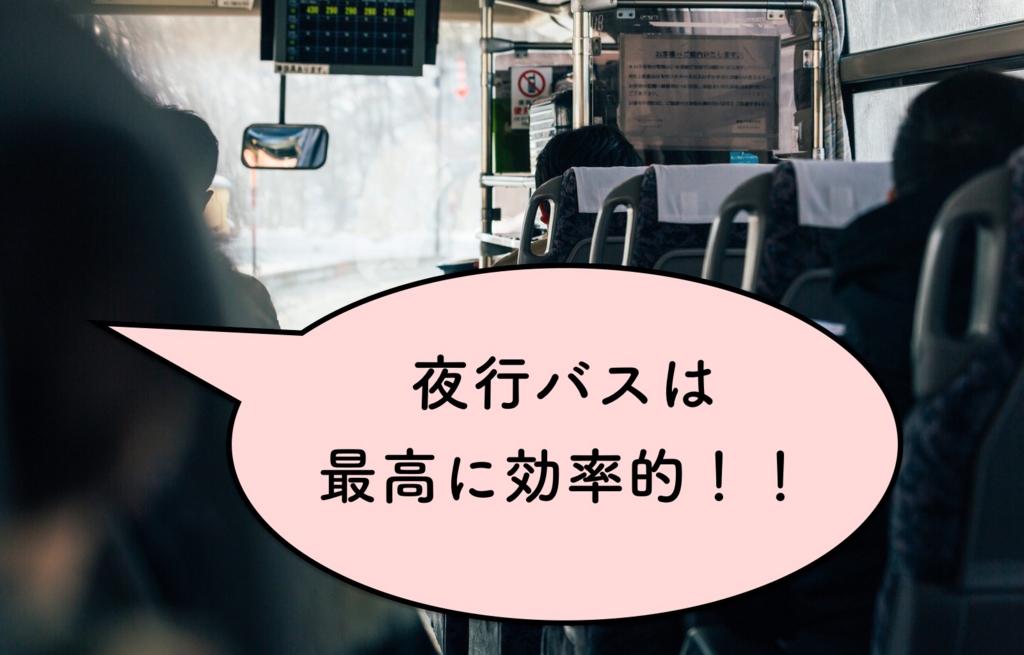 f:id:yukigao:20160929072502j:plain