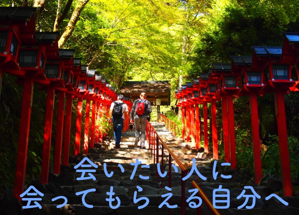f:id:yukigao:20160929220155j:plain