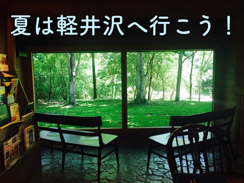 f:id:yukigao:20160930205514j:plain