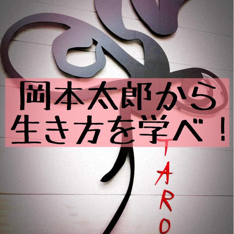 f:id:yukigao:20161004200127j:plain