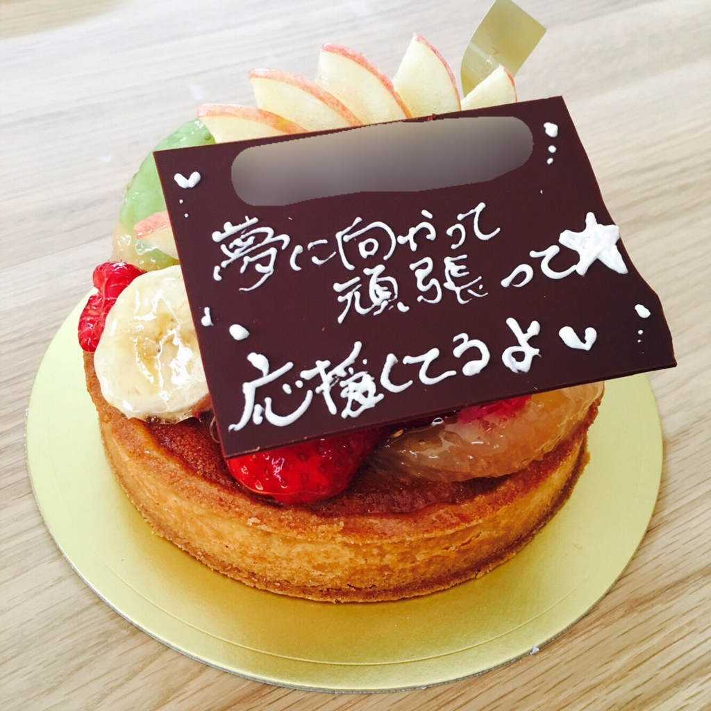 f:id:yukigao:20161005115447j:plain