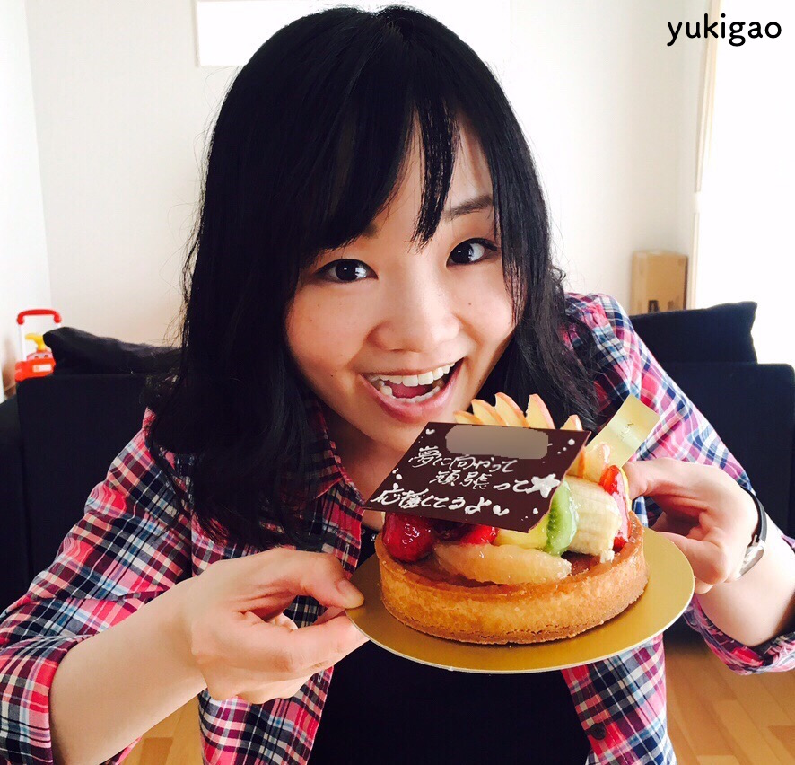 f:id:yukigao:20161005120041j:plain