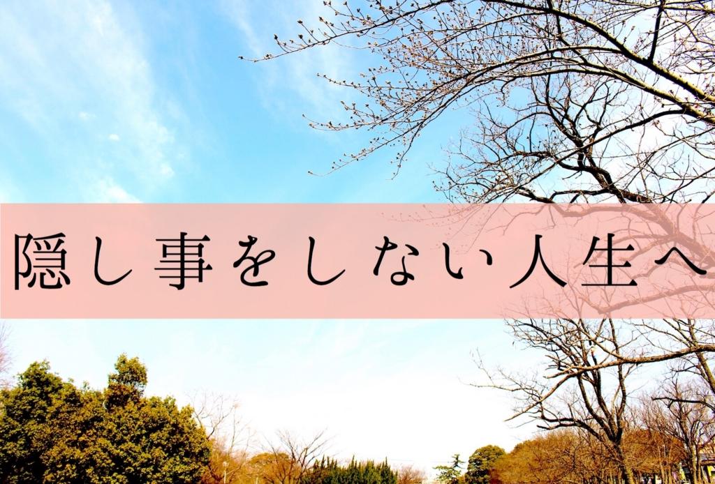 f:id:yukigao:20161005121851j:plain