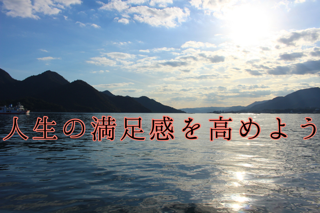 f:id:yukigao:20161007231232j:plain