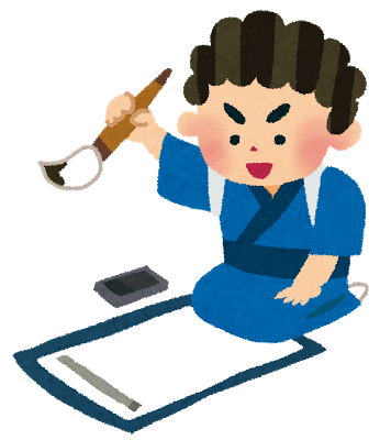 f:id:yukigao:20161009183408p:plain