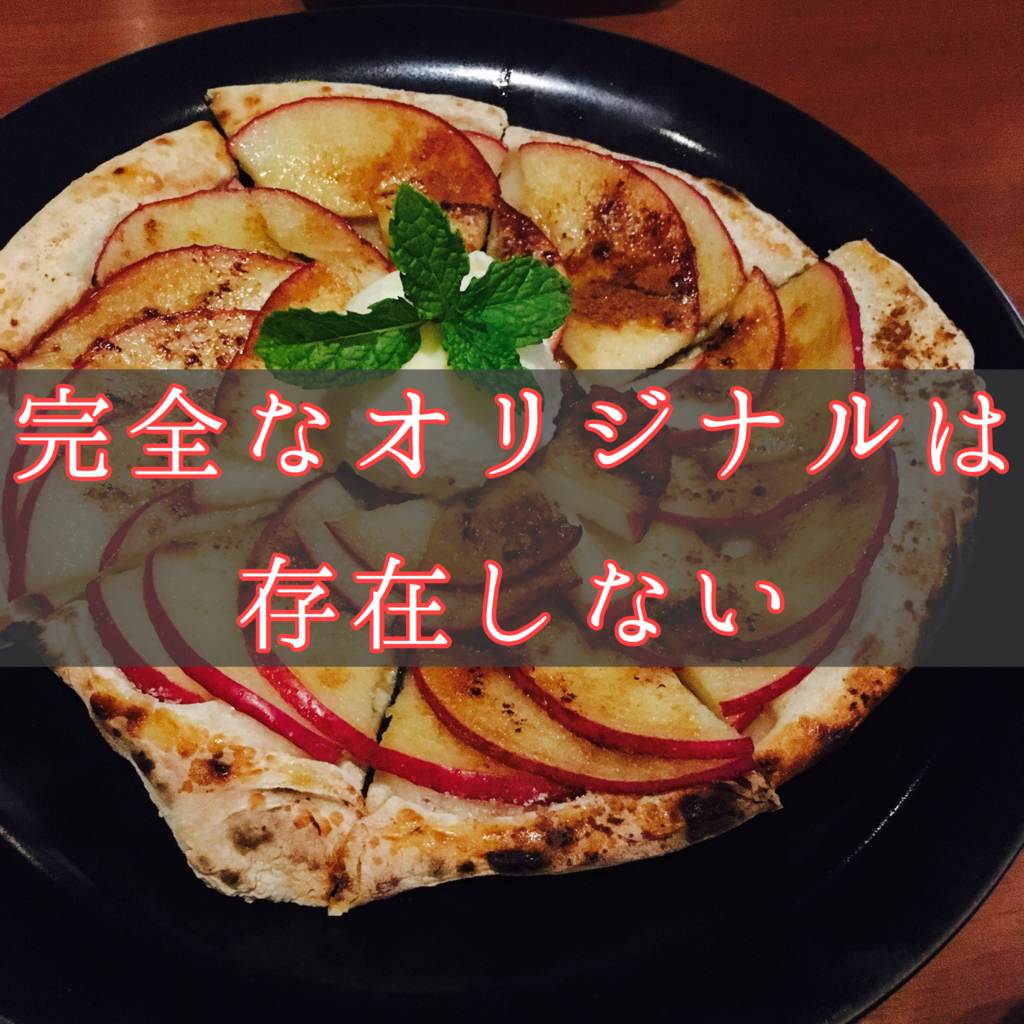 f:id:yukigao:20161009185817j:plain