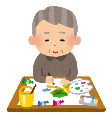 f:id:yukigao:20161009215100p:plain
