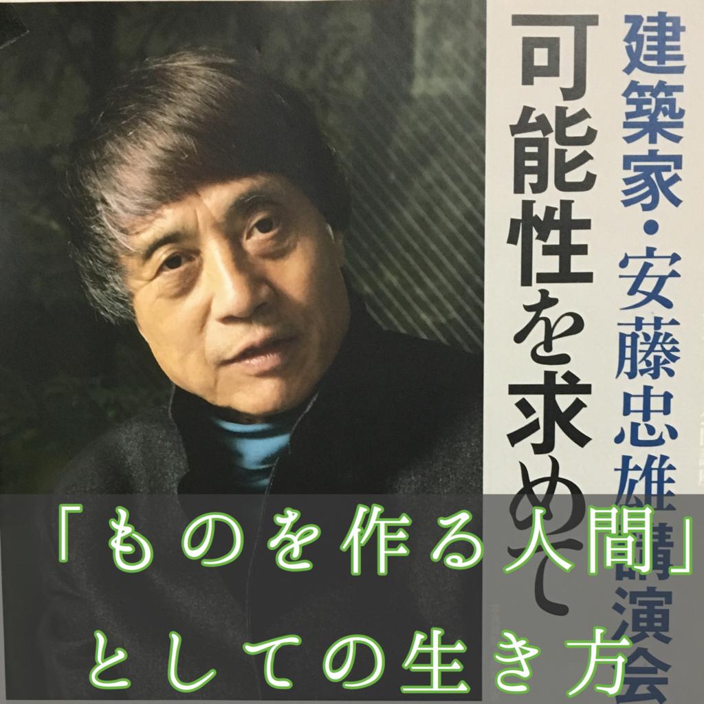 f:id:yukigao:20161013101550j:plain