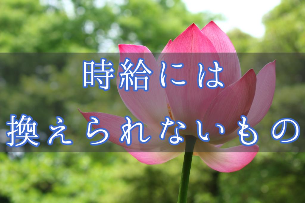 f:id:yukigao:20161017083647j:plain