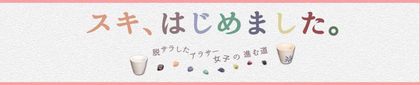 f:id:yukigao:20161019082921p:plain