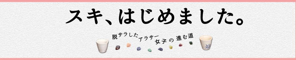 f:id:yukigao:20161019122119p:plain