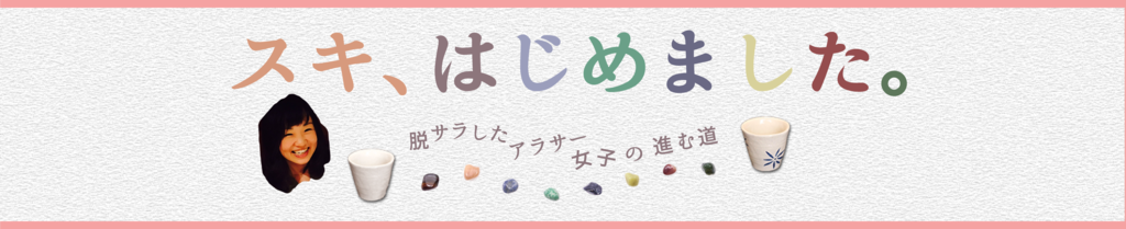f:id:yukigao:20161019122919p:plain