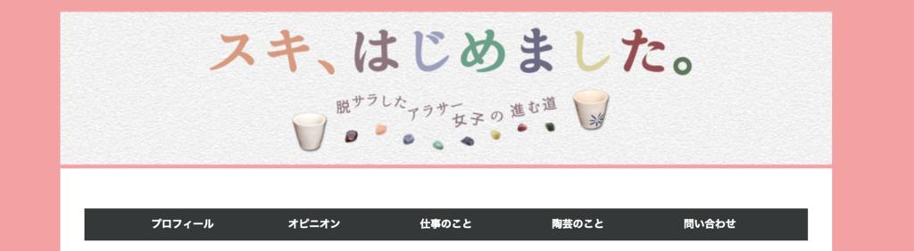 f:id:yukigao:20161019123444p:plain