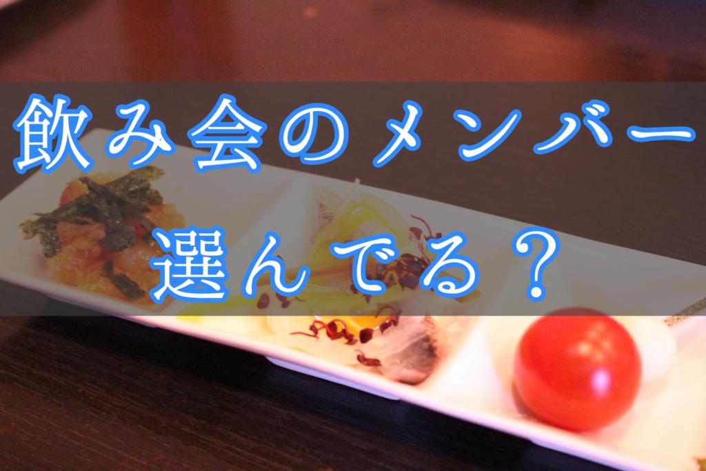 f:id:yukigao:20161101185908j:plain