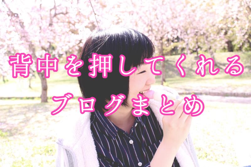 f:id:yukigao:20161108223447j:plain