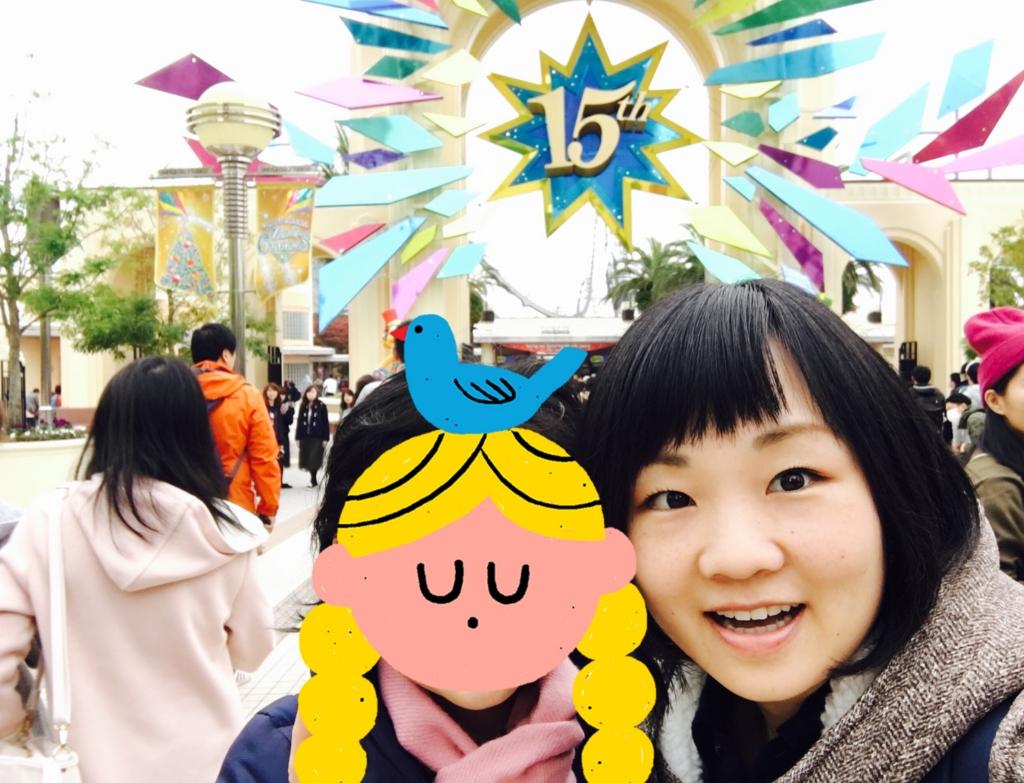 f:id:yukigao:20161115213933j:plain