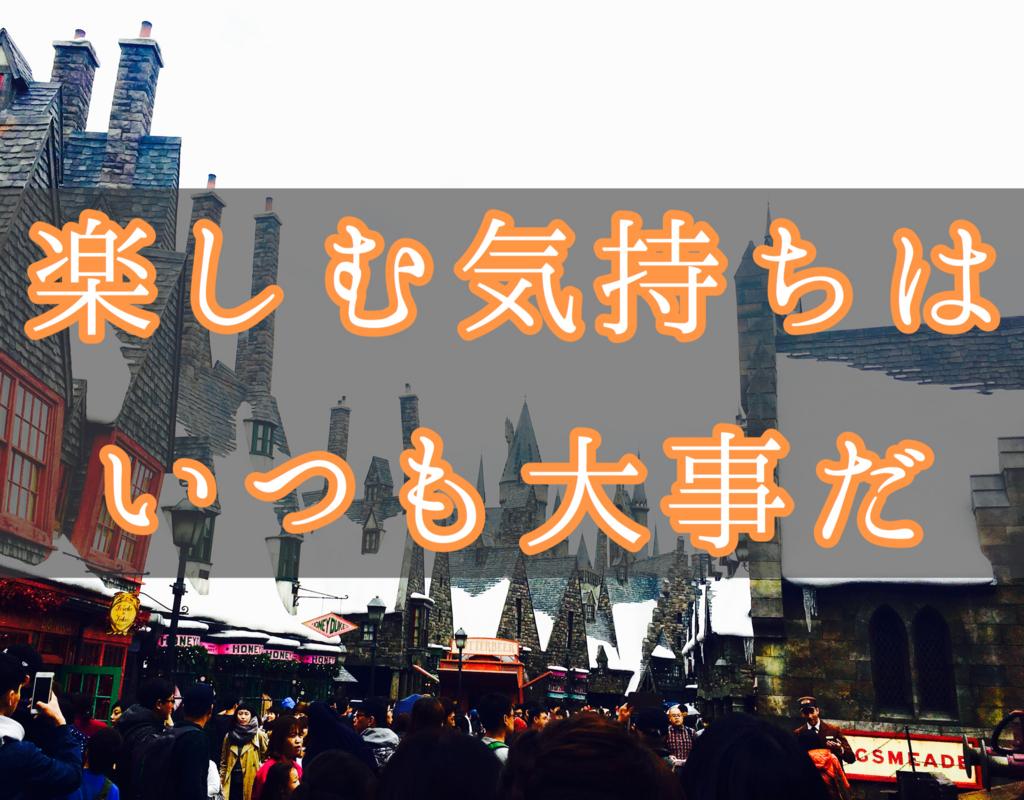 f:id:yukigao:20161115222620j:plain
