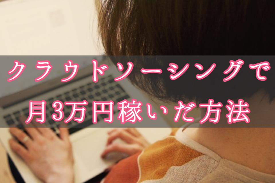 f:id:yukigao:20161116200630j:plain