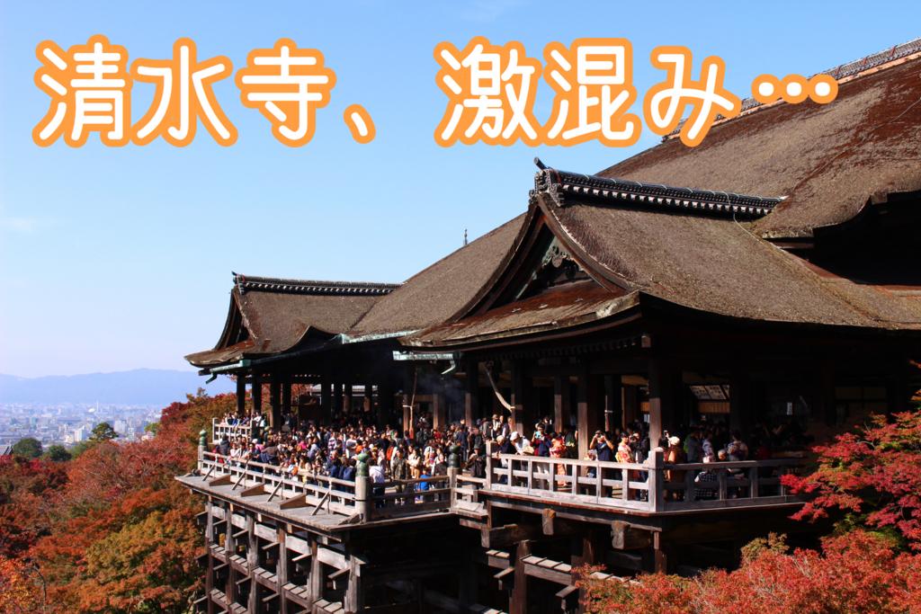 f:id:yukigao:20161118174832j:plain