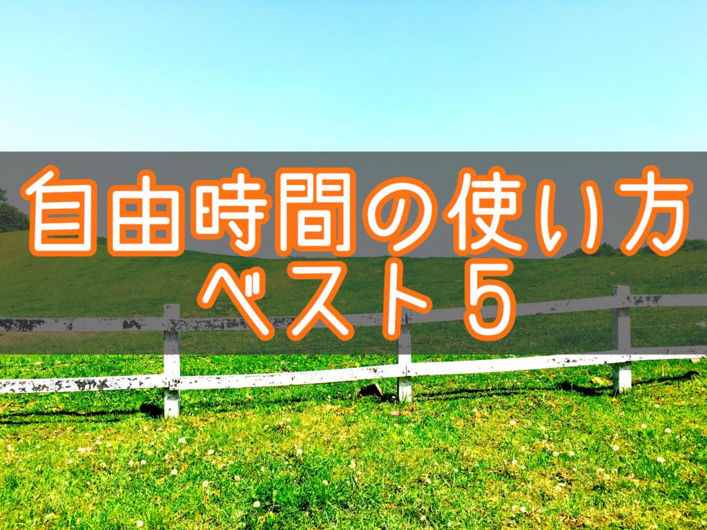 f:id:yukigao:20161118182246j:plain