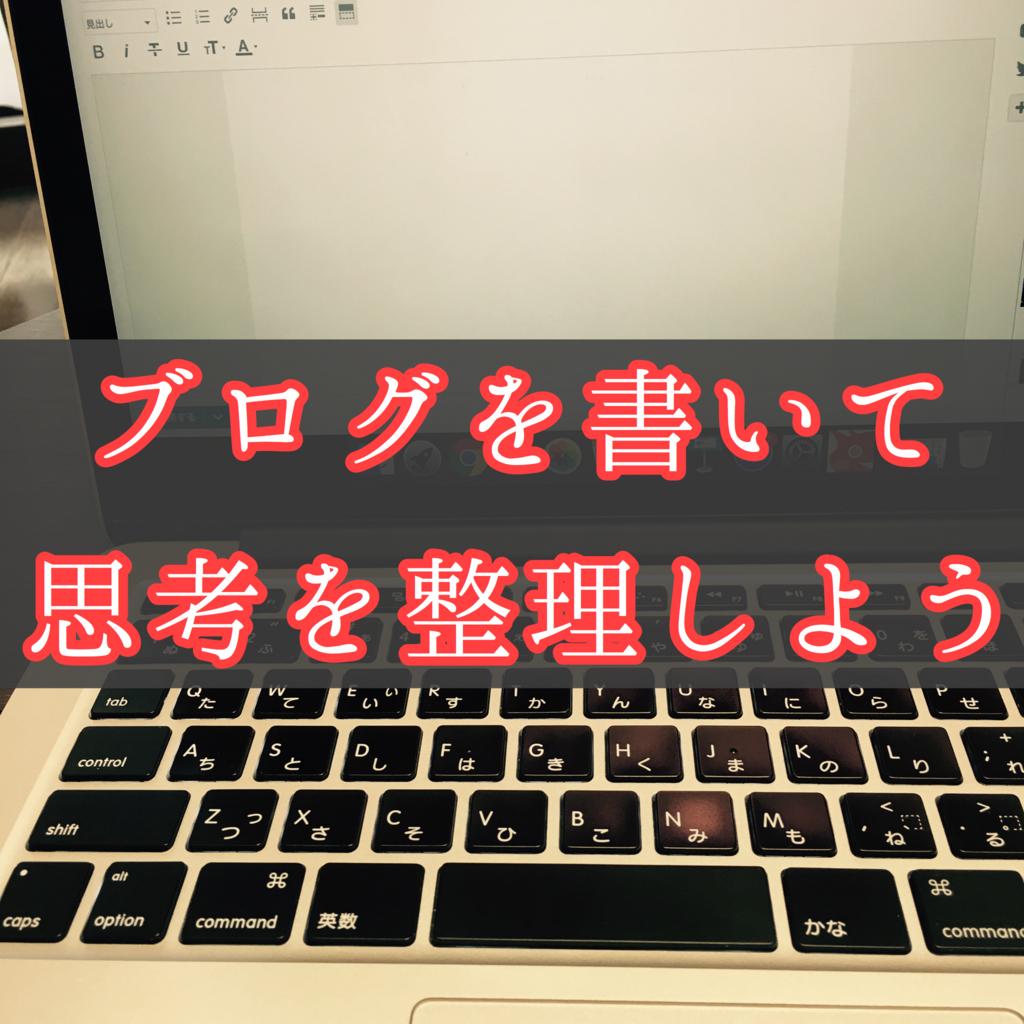 f:id:yukigao:20161122092536j:plain