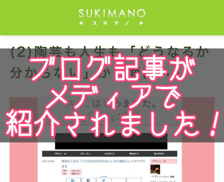 f:id:yukigao:20161122202719j:plain