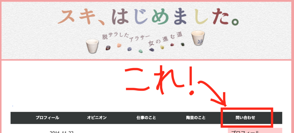 f:id:yukigao:20161122203505p:plain