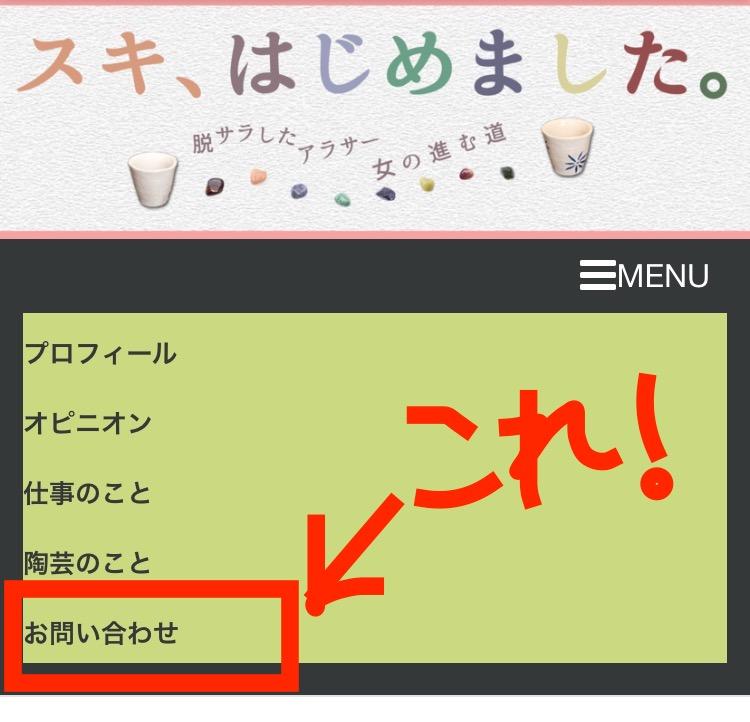 f:id:yukigao:20161122203721j:plain