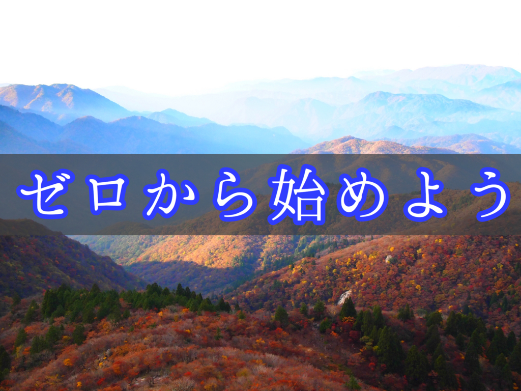 f:id:yukigao:20161124211929j:plain