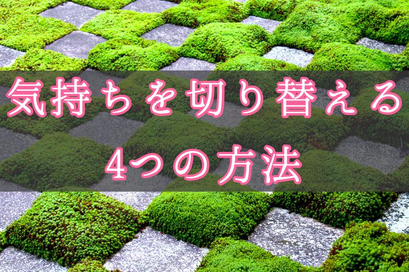 f:id:yukigao:20161126213520j:plain