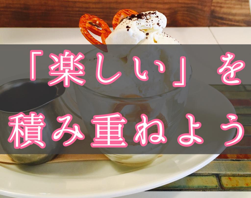 f:id:yukigao:20161204225320j:plain