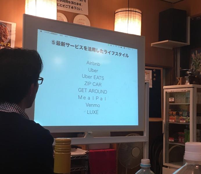 f:id:yukigao:20161205190941j:plain