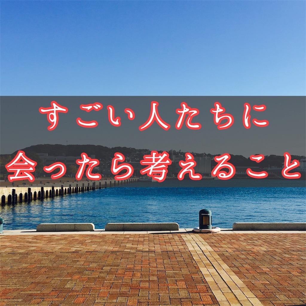 f:id:yukigao:20161207114842j:image