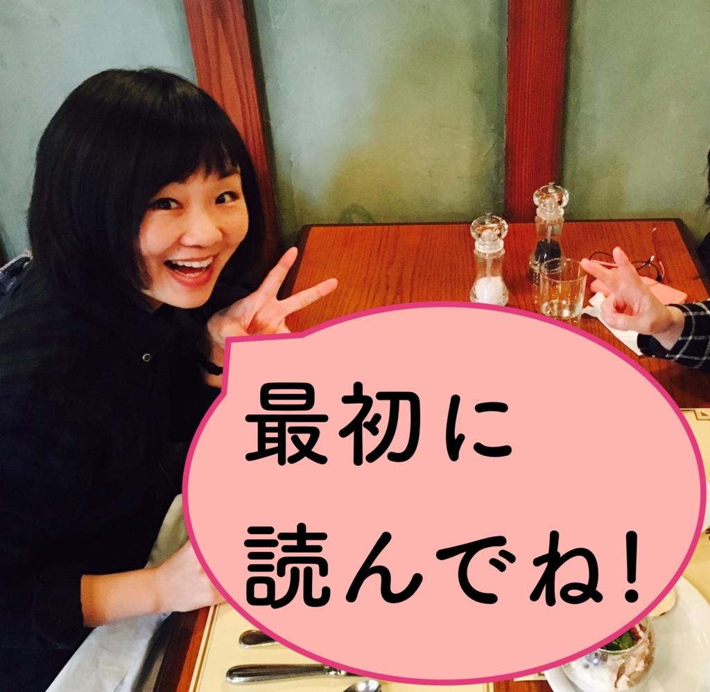 f:id:yukigao:20161208210947j:plain